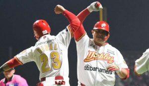 Liga Mexicana de Béisbol arranca en agosto