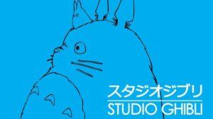 Bicicinema de Azcapotzalco película de Studio Ghibli